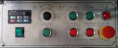 電氣按鈕麵板